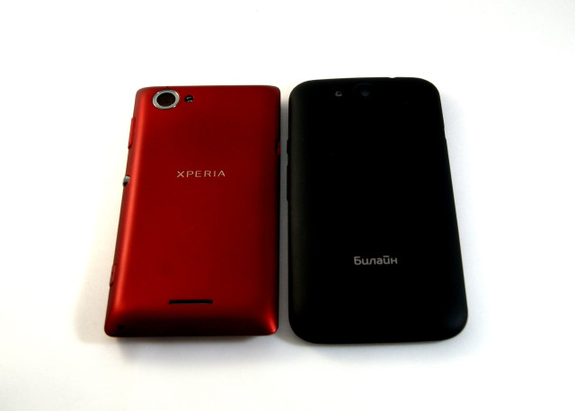 Sony Xperia L and Beeline Pro back